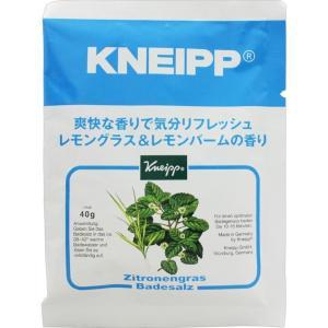 クナイプ バスソルト レモングラス&レモンバームの香り (40g) クナイプ [KNEIPP 入浴剤 癒し スパ用品 アロマバス]|hc7