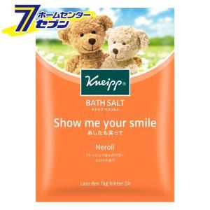 クナイプバスソルト ネロリの香り 50g  クナイプジャパン KNEIPP 入浴剤 スパ用品 アロマバス|hc7|02