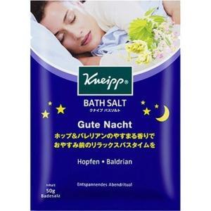 クナイプ グーテナハト バスソルト ホップ&バレリアンの香り (50g) クナイプ [KNEIPP 入浴剤 癒し スパ用品 アロマバス]|hc7