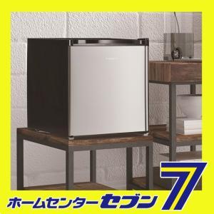 1ドア冷蔵庫 42L DS42 シルバーステンレス&ブラック...