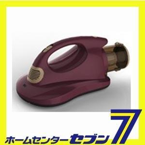 直村企画 サイクロンUVクリーナー(パープルワイン) NP-58PW|hc7