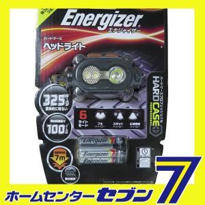 ヘッドライト HCHDL325 エナジャイザー [LED アウトドア アウトドア小物 ヘッドランプ]|hc7