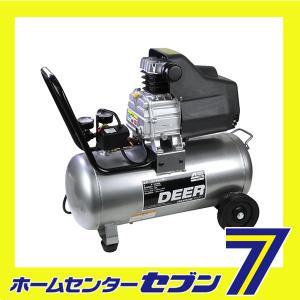 コンプレッサー ディアー HX4009 アネスト岩田キャンベル [電動工具 エアーツール] hc7