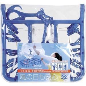 ML2 ハンガー角型32P ブルー オーエ [洗濯用品 物干し 物干しハンガー ものほし 角型 日用品雑貨]|hc7