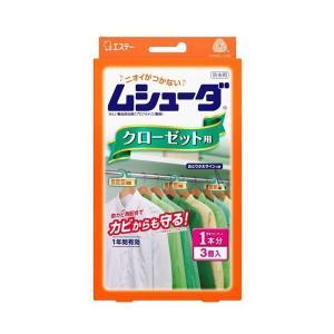 ●大切な衣類をしっかり防虫する防虫剤 クローゼット用です。 ●衣類にニオイがつきません。 ●衣類をカ...