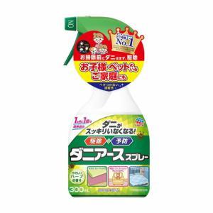 ダニアーススプレー ハーブの香り 300ml  アース 虫除けスプレー ミスト 虫よけ 屋内用 害虫駆除|hc7