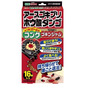 アースゴキブリホウ酸ダンゴ コンクゴキンジャム (32g×16コ )  [殺虫]|hc7