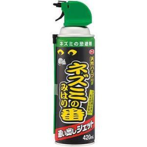 ネズミのみはり番 追い出しジェット 420ml アース製薬 [殺虫剤ねずみ用 ねずみ ネズミ 鼠 ねずみ駆除 ネズミ退治 駆除 忌避]|hc7
