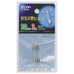 朝日電器 エルパ ガラス管ヒューズ30MM TF-2030H 4901087106004