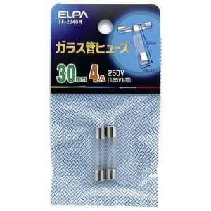朝日電器 エルパ ガラス管ヒューズ30MM TF-2040H 4901087106011