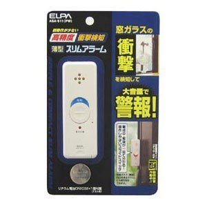 薄型アラーム衝撃検知 ASA-S11(PW) ELPA [窓ドア用 アラーム]