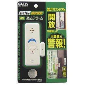 薄型アラーム開放検知 ASA-M12(PW) ELPA [窓ドア用 アラーム]