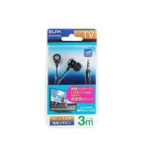 テレビ用ステレオヘッドホン RD-MV03(BK) ELPA [テレビ用 ヘッドホン]|hc7