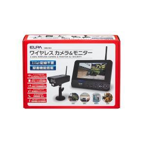 ワイヤレスカメラモニターセット CMS-7001 ELPA エルパ ワイヤレスカメラ モニターセット 監視カメラ ワイヤレス|hc7