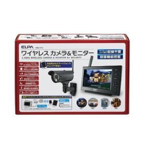 ワイヤレスカメラモニターセット CMS-7110 ELPA [防犯 配線不要 暗視 屋外対応]
