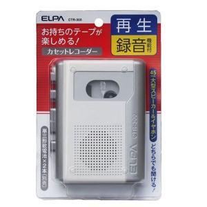 カセットテープレコーダー CTR-300 ELPA