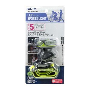 朝日電器 エルパ スポーツライト グリーン DOP-SL500(GR) 4901087212620
