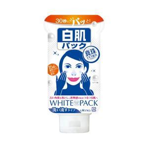 白肌パック 140g  ウテナ 化粧品 パック 洗い流しタイプ  ●30秒マッサージして洗い流すだけ...