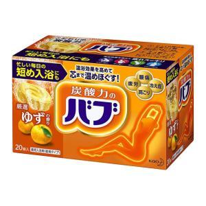 バブ ゆずの香り 20錠入  花王 入浴剤 発泡入浴剤 炭酸の画像