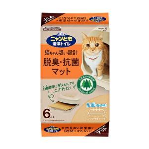 ニャンとも清潔トイレ脱臭・抗菌マット(6枚*30コ入)[花王 猫 ネコ 猫砂 にゃんとも]|hc7