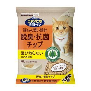 ニャンとも清潔トイレ脱臭・抗菌チップ 4L 大きめの粒 [ネコ 猫砂 にゃんとも] |hc7