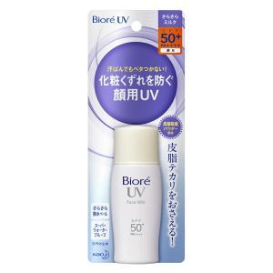 ビオレ UV さらさらフェイスミルク 30ml  花王 SPF50+ PA++++ ウォータープルー...