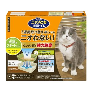 ニャンとも清潔トイレ 成猫用 スタートセット (IV&GR)  花王 猫トイレセット|hc7
