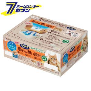 ニャンとも清潔トイレ 子ねこ用セット(アイボリー&オレンジ)  花王 猫トイレセット|hc7