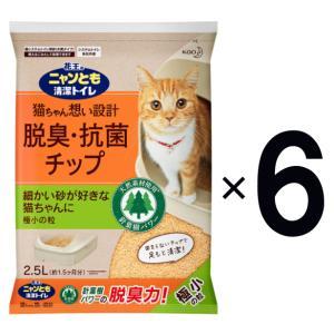 ニャンとも清潔トイレ 脱臭・抗菌チップ 極小の粒 ケース(2.5L×6袋)
