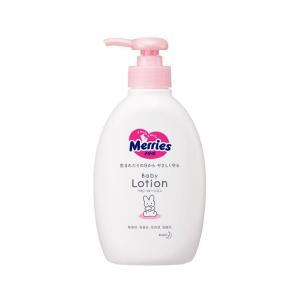 メリーズ ベビーローション ポンプ 300ml  花王 乳液 赤ちゃん 保湿 敏感肌 スキンケア ベ...