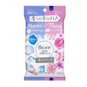 ビオレ さらさらパウダーシート マリンtoフローラルの香り 携帯 (10枚) 花王 [汗拭きシート ...