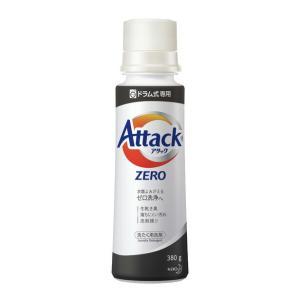 アタックZERO ドラム式専用 本体  花王 洗濯用洗剤 液体洗剤 衣類用 蛍光剤無配合 洗たく用品 hc7
