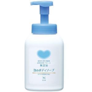 牛乳石鹸共進社 牛乳石鹸 カウブランド 無添加泡のボディソープ ポンプ 550ml|hc7