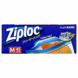 ジップロック Ziploc フリーザーバッグ M 45枚  旭化成ホームプロダクツ 食品保存袋 キッチン雑貨 キッチン用品 hc7