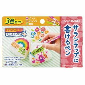 サランラップに書けるペン3色セット(ピンク・オレンジ・黄緑) キッチン便利グッズ カラーペン お弁当 キッチン雑貨 サランラップ用ペン hc7