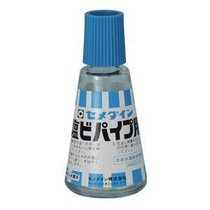 塩ビパイプ用 30ml CA-123 セメダイン [資材 接着剤 補修用接着剤]  ●塩ビパイプの接...