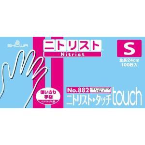ニトリスト・タッチ S 100枚入 ショーワグローブ [ゴム手袋 ニトリゴム 使い捨て 882]|hc7