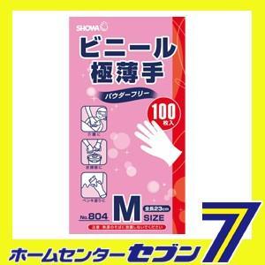 ビニール極薄手M 100枚 ショーワグローブ [塩化 ビニール 手袋 使い捨て 804 パウダーフリー]|hc7