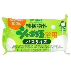 シャボン玉石けん 純植物性浴用バスサイズ 155g...