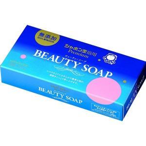 ●シャボン玉浴用のプレミアム・固形石鹸です。 ●シルクのように上質でなめらかな濃厚な泡が、素肌をしっ...