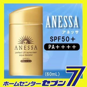 資生堂 アネッサ パーフェクトUV アクアブースター SPF50+/PA++++ (日やけ止め用乳液) 顔・からだ用 (60ml)|hc7
