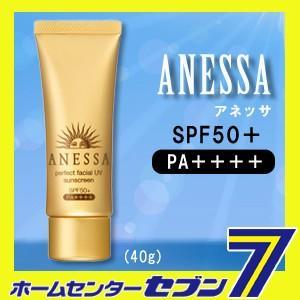 アネッサ パーフェクトフェイシャルUV SPF50+/PA++++ (日やけ止め用美容液) 顔用 (40g) 資生堂|hc7