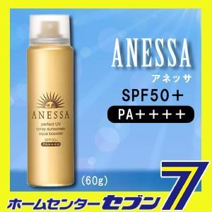 資生堂 アネッサ パーフェクトUVスプレー アクアブースター SPF50+/PA++++ (日やけ止め用スプレー) 顔・からだ・髪用 (60g)|hc7