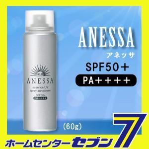 資生堂 アネッサ エッセンスUVスプレー SPF50+/PA++++ (日やけ止め用スプレー) 顔・からだ・髪用 (60g)|hc7