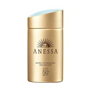 アネッサ パーフェクトUV スキンケアミルク 60ml ANESSA  資生堂 SPF50+/PA+...
