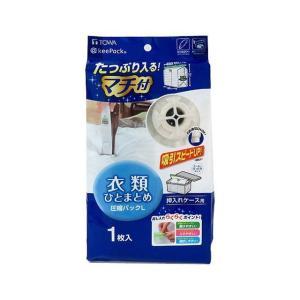 MVG 衣類圧縮パック Lサイズ 1枚入 東和産業 [圧縮袋 衣類用 押入れケース用 収納用品] hc7