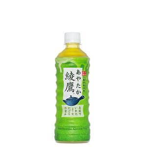 綾鷹525mlPET コカ・コーラ [【ケース...の関連商品1