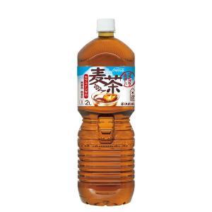 茶流彩彩 麦茶 PET 2L 6本 【1ケース販売】  コカ・コーラ 麦茶 2l コカコーラ ドリンク 飲料・ソフトドリンク hc7