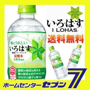 [い・ろ・は・す] 無糖スパークリング 515ml 24本 ...