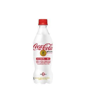 コカ・コーラプラス 470mlPET コカ・コーラ [ケース販売 コカコーラ ドリンク 飲料 ソフト...